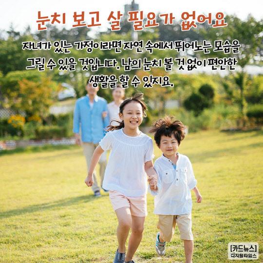 [카드뉴스] 청산에 살으리랏다 전원주택 장단점